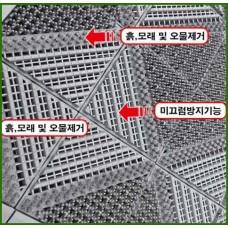 유니크매트/카디매트/1㎡(2mx0.5m)기준