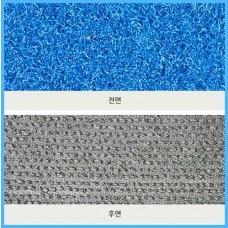 PP UV코팅 Color 인조잔디/컬러인조잔디//10mm/BLUE