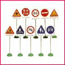 교통표지판A형