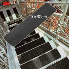 한국쓰리엠 요철용테이프(흑색10cm*60cm)
