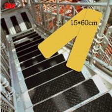 한국쓰리엠 요철용테이프(노랑15cm*60cm)