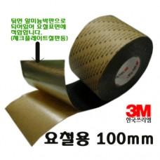 한국쓰리엠 논슬립테이프(요철용100mm)